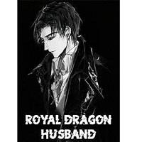 Royal Dragon Husband